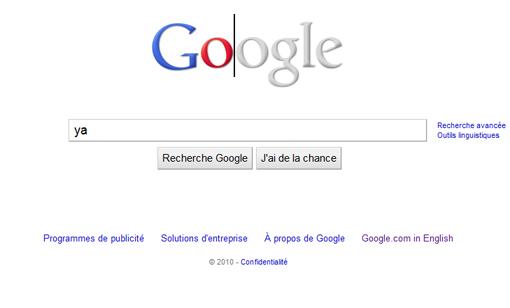 Le logo de Google a perdu ses couleurs