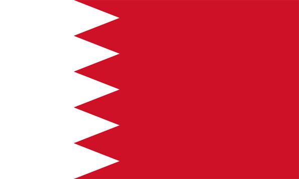 Barheïn (le drapeau)
