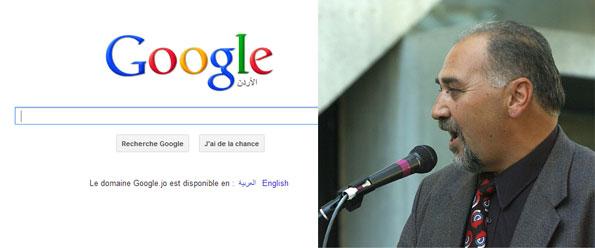 Google Jordanie: Les contenus arabes en ligne sont mauvais selon Fayeq Oweis