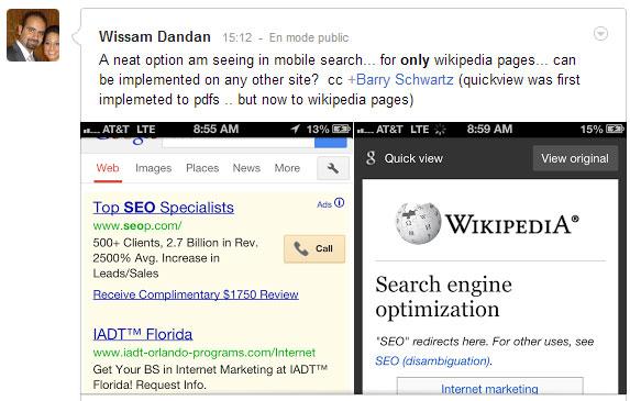 Google teste l'aperçu instantané dans la recherche mobile