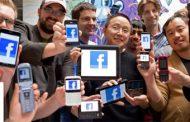 Facebook: partenaire de 18 opérateurs de téléphonie mobile