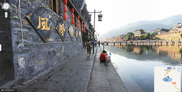 Total View de Baidu : bord d'un fleuve en Chine