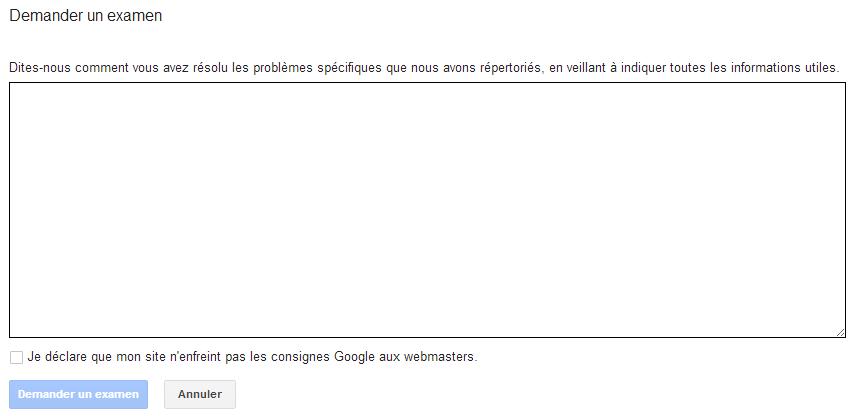 Demander un examen Google
