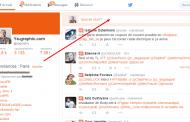 Twitter suit les pas de Facebook en déplaçant sa