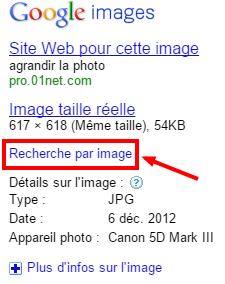 Recherche par image dans Google Images
