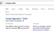 Intégration de Twitter dans Google : le rachat de Twitter est-il envisageable ?