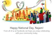La Journée Nationale des Émirats arabes unis célébrée par Google et Facebook