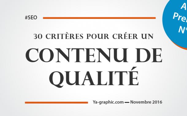 Liste de 30 Critères pour Créer un Contenu de Qualité