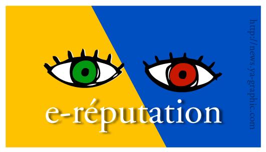 Google et l'e-réputation