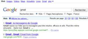 Phishing Gmail - boîte de messagerie