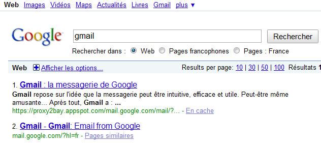 Attaque de phishing visant Gmail