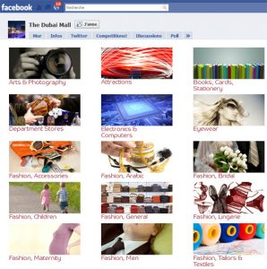 La page Facebook de The dubai Mall