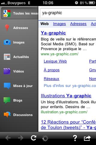 Google Search : nouveau look de l'application iPhone