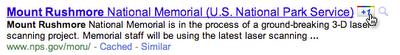 Le bouton +1 dans les résultats de recherche de Google.