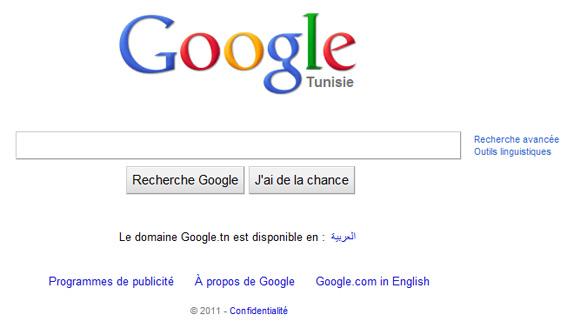 Un moteur de recherche pour les tunisiens : Google.tn
