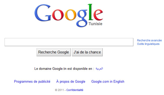 Nouveau : Google Iraq et Google Tunisie