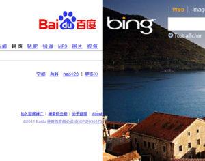 Partenariat entre Bing et Baidu