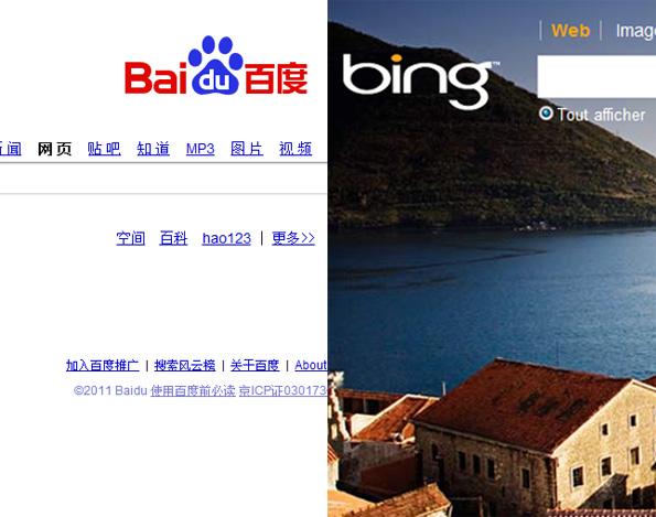 Un partenariat entre Microsoft et Baidu