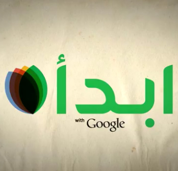 Google Ebda' - 200.000 dollars offerts à un entrepreneur égyptien