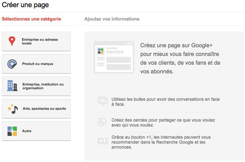 Création d'une page Google+