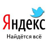 Twitter et Yandex