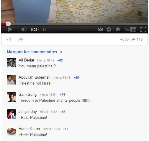Street View : Vieille Jérusalem, réactions sur Google+