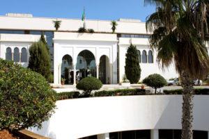 Palais de la Culture | Moufdi Zakaria, Alger