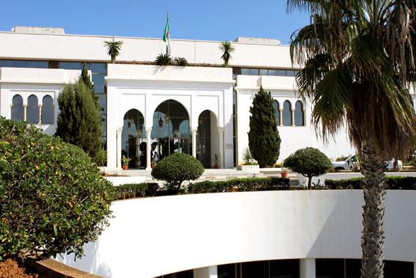 Palais de la Culture