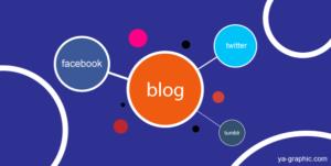 Avantages du blog.