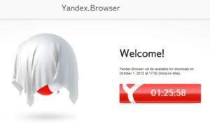 Le navigateur web Yandex.Browser
