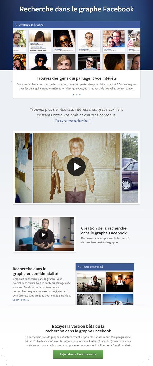 La recherche dans le graphe Facebook (Facebook Graph Search)