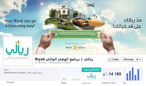 Page Facebook du programme Riyali: plus de 13 000 fans gagnés en trois mois.