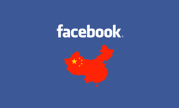Facebook, plus grand que la Chine ?