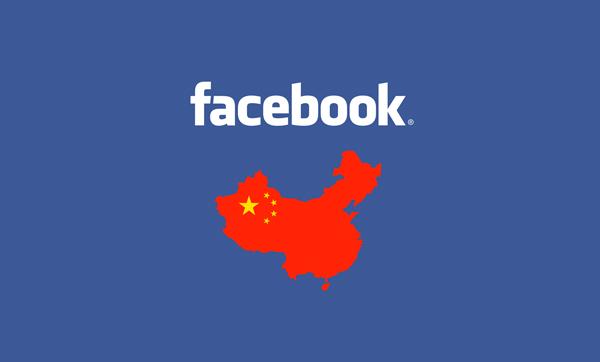 Facebook, premier pays au monde ?