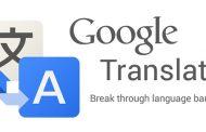 Google Translate pour Android permet les traductions hors connexion