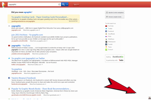 Easter egg DuckDuckGo