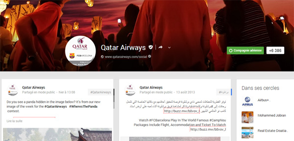 Google+ Qatar Airways