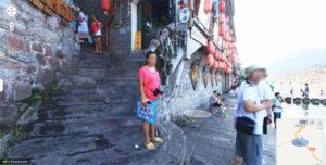 Total View de Baidu : escaliers