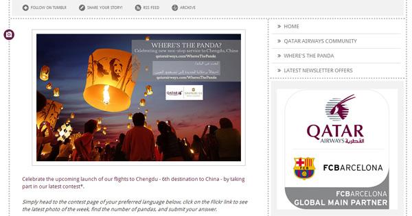 Tumblr Qatar Airways