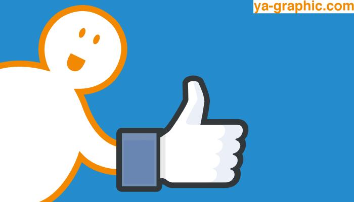Page Facebook : 3 astuces Facebook qu'il est préférable d'éviter