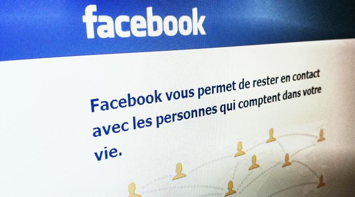 Le droit à l'oubli appliqué au réseau social Facebook ?