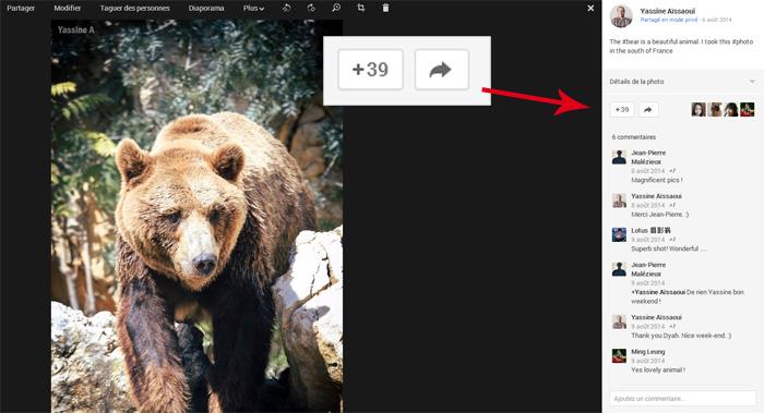 Obtenir des +1 dans Google+ pour ses photos