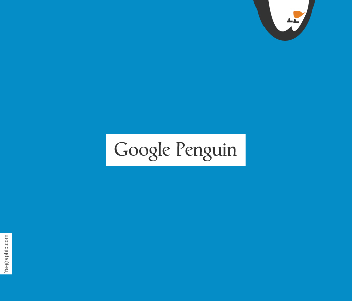 Google Penguin (nouvelle version prévue en octobre 2014)