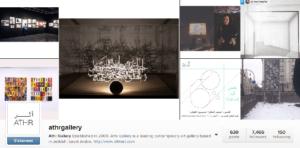 Athr Gallery : galerie d'art saoudienne dans Instagram