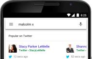 Google introduit des tweets en temps réel dans son moteur de recherche