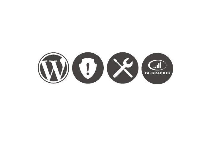 Sécurité et maintenance WordPress