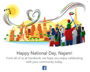 Journée Nationale aux Émirats arabes unis Facebook