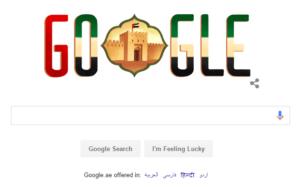 Journée Nationale célébrée par Google