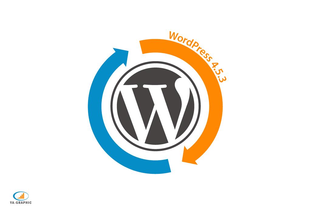 WordPress 4.5.3 corrige des problèmes de sécurité - chez Ya-graphic