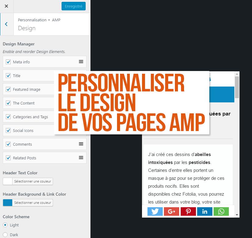 Personnaliser le design de vos pages AMP
